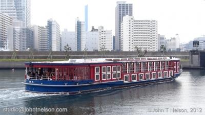 ryoma-river-bus